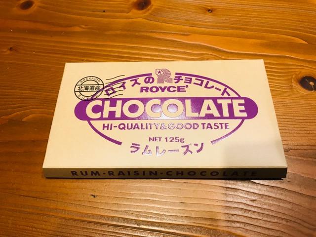 板チョコレートラムレーズン