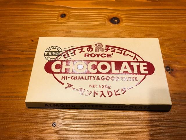 板チョコレートアーモンド