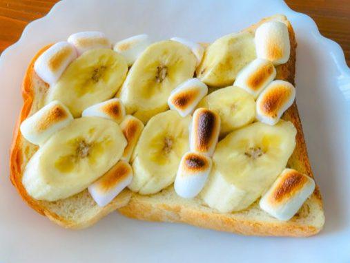 無印3色マシュマロバナナトーストの朝ごはん