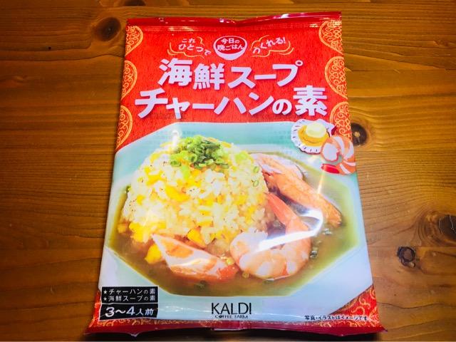 海鮮スープチャーハンの画像
