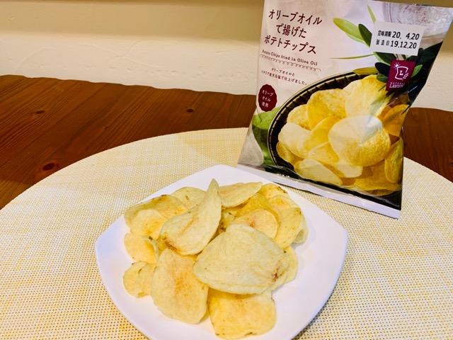 ローソン 低カロリー・ダイエットお菓子 オリーブオイルで揚げたポテトチップス