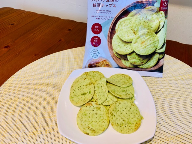 ローソンロカボお菓子 パリパリ食感の枝豆チップス