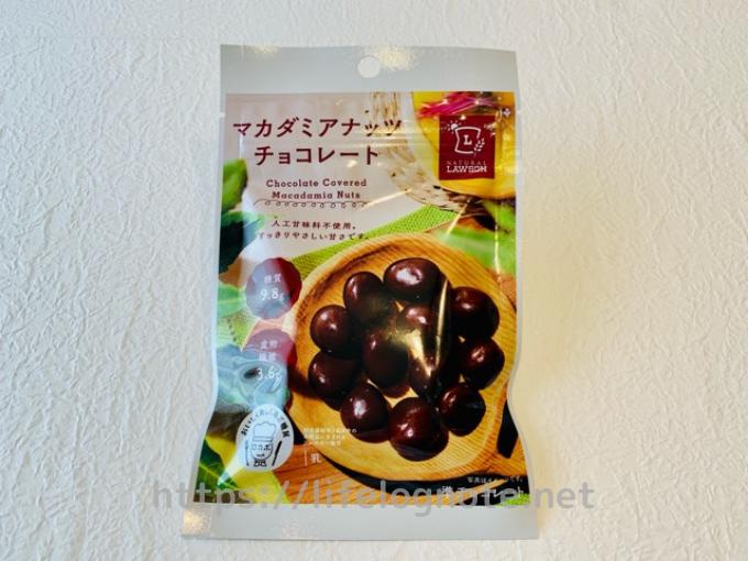 ローソン ロカボ・低糖質お菓子 マカダミアンナッツチョコレート