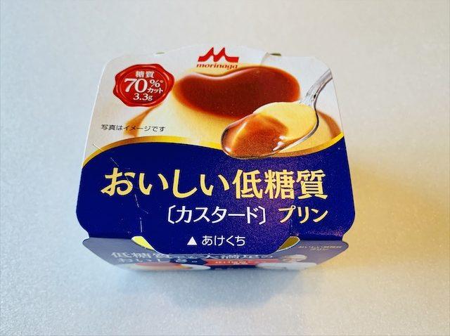 森永 おいしい低糖質プリン カスタード