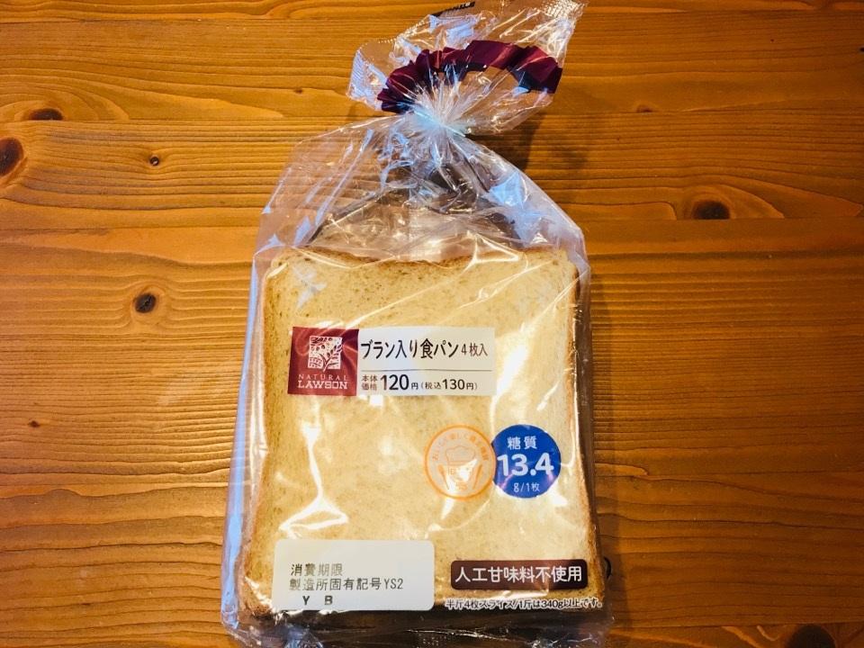 ローソンのロカボ商品 ブラン入り食パン