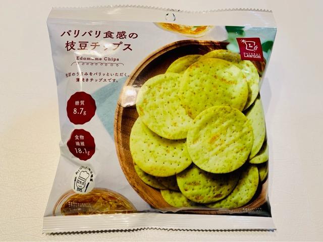 ローソン 低カロリー・ダイエットお菓子 ぱりぱり食感の枝豆チップス