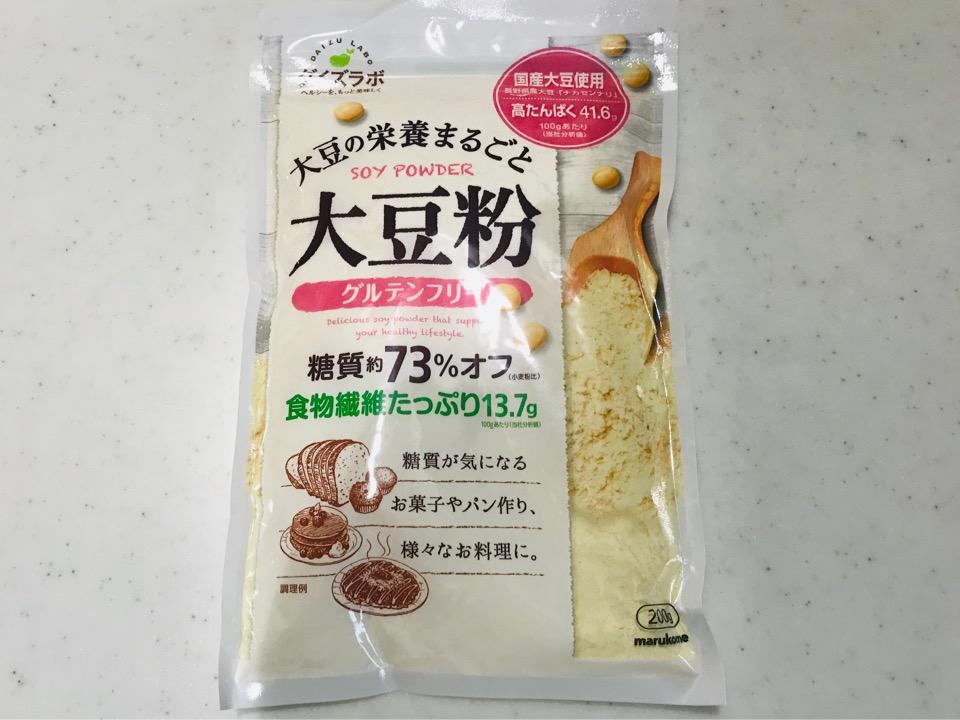 スーパーで買える低糖質の食材 大豆粉