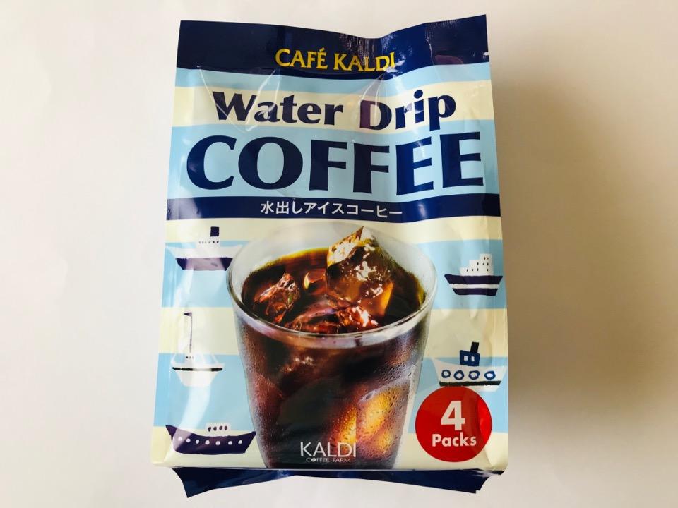 カルディ水出しコーヒーパッケージ
