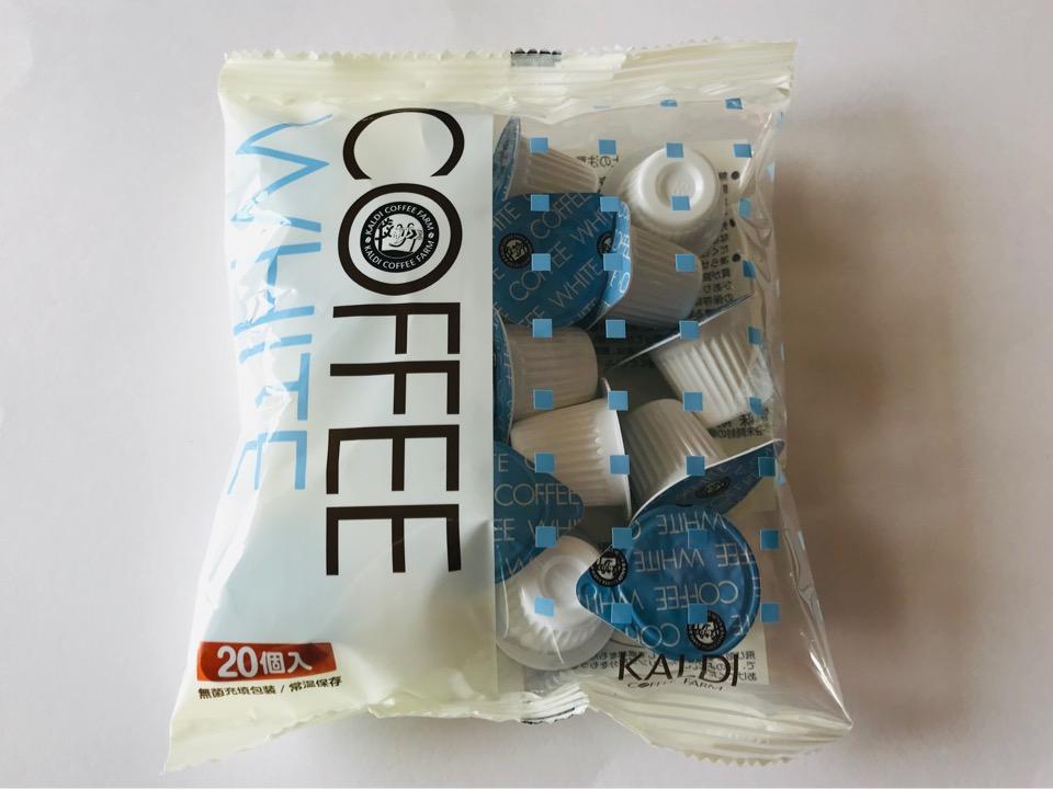カルディコーヒーホワイト