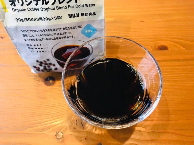 無印良品 水出しオーガニックコーヒーを飲んでみた感想【口コミ】