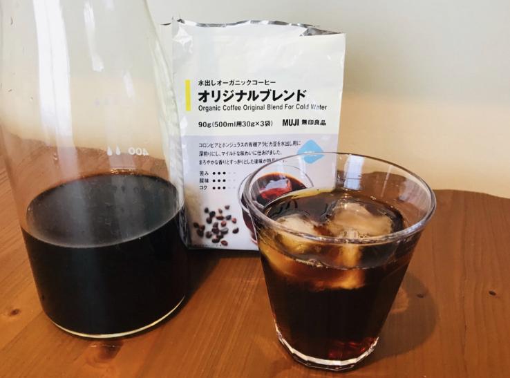 無印良品 水出しオーガニックコーヒー オリジナルブレンド