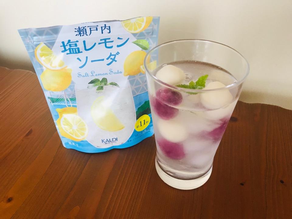 塩レモンソーダ