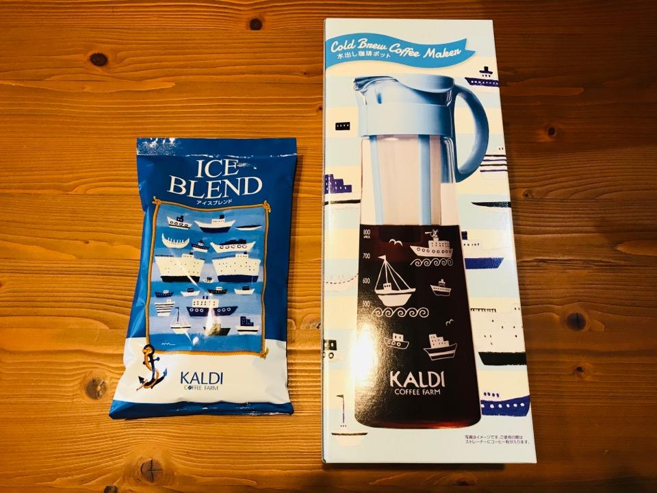 カルディ 水出しコーヒーポットセット