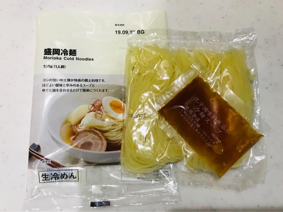 盛岡冷麺のセット内容