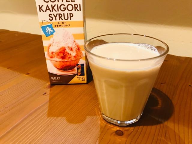ミルクコーヒー2