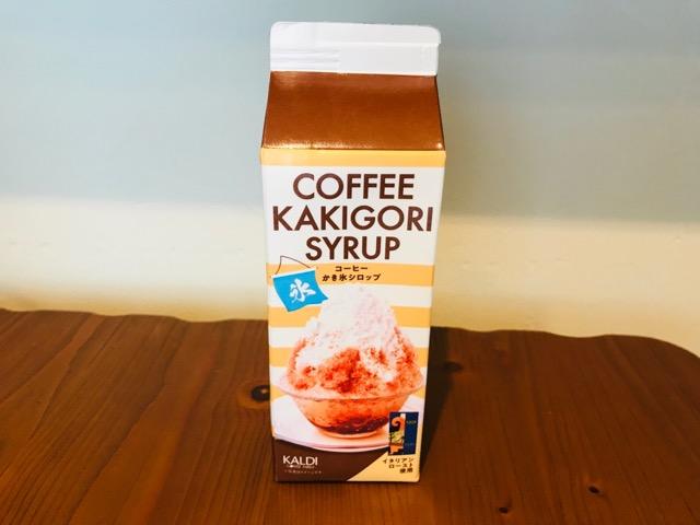 かき氷シロップコーヒー