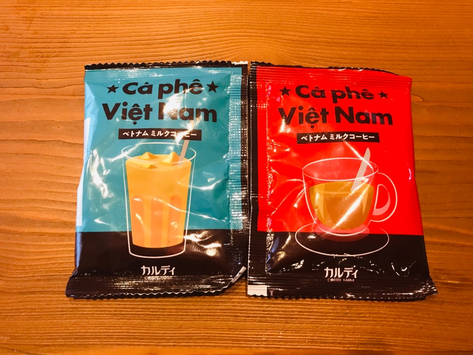 ベトナムミルクコーヒーの中身