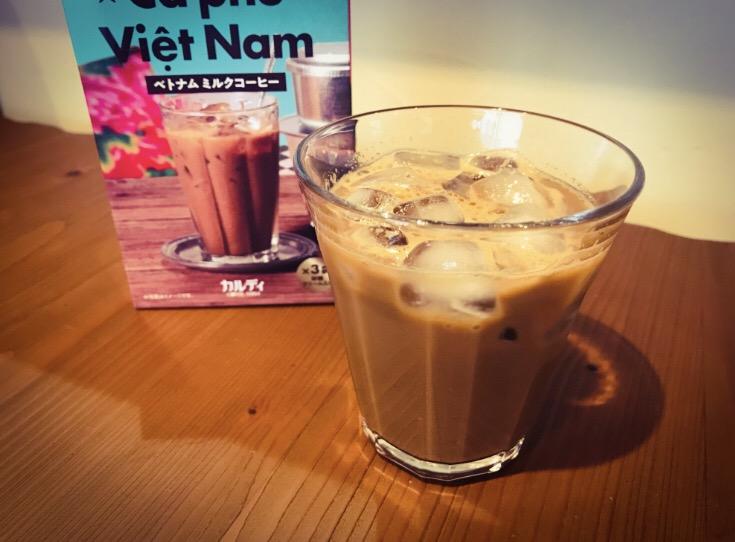 べトナムミルクコーヒーの完成