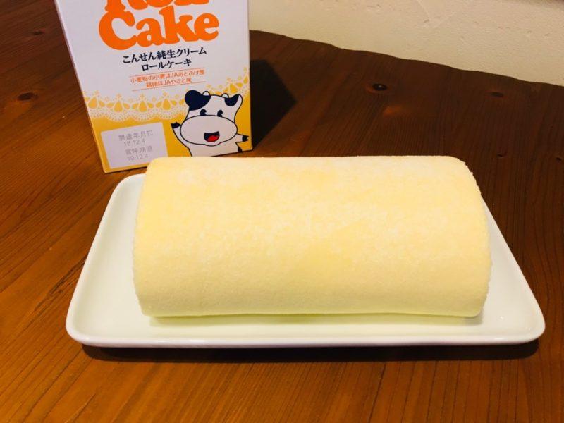 パルシステム こんせん純生クリームロールケーキ