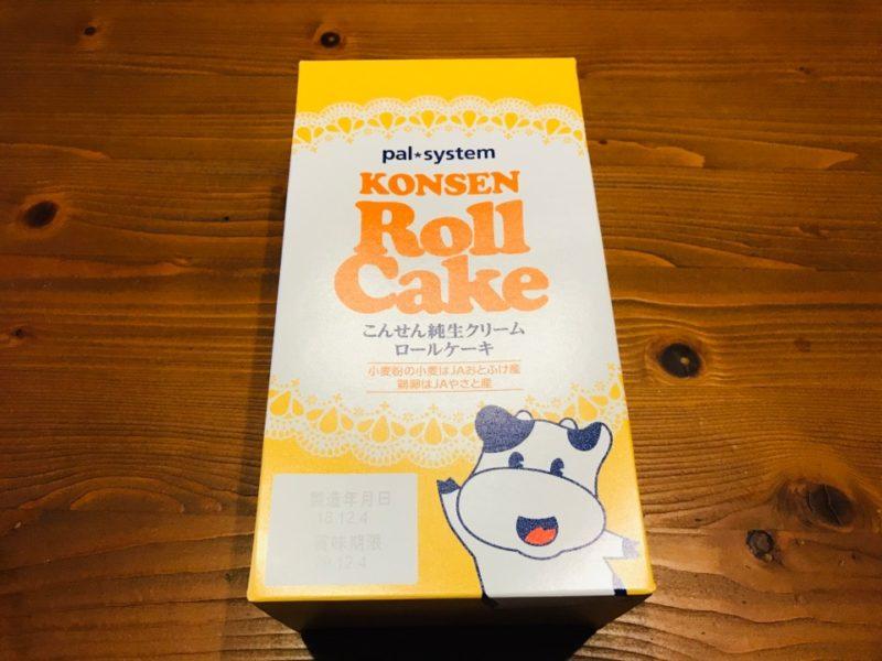 パルシステムロールケーキパッケージ