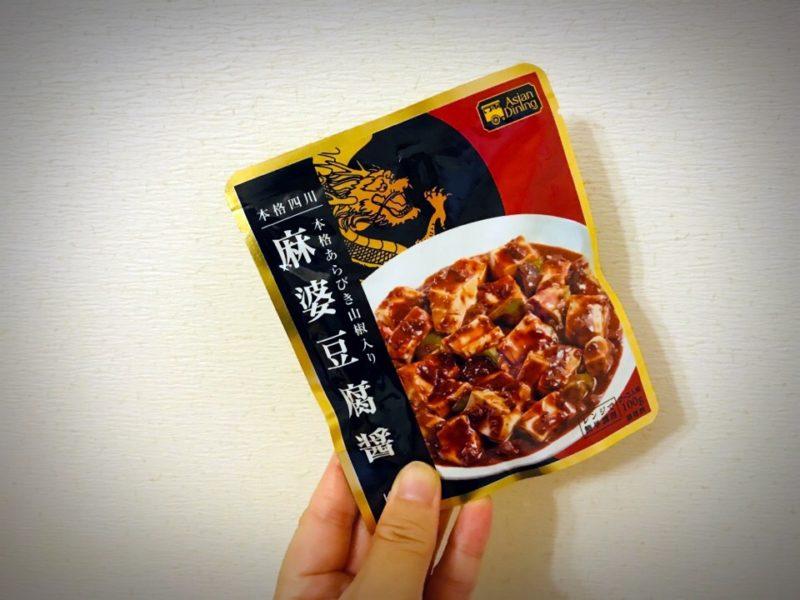 カルディ麻婆豆腐醤パッケージ