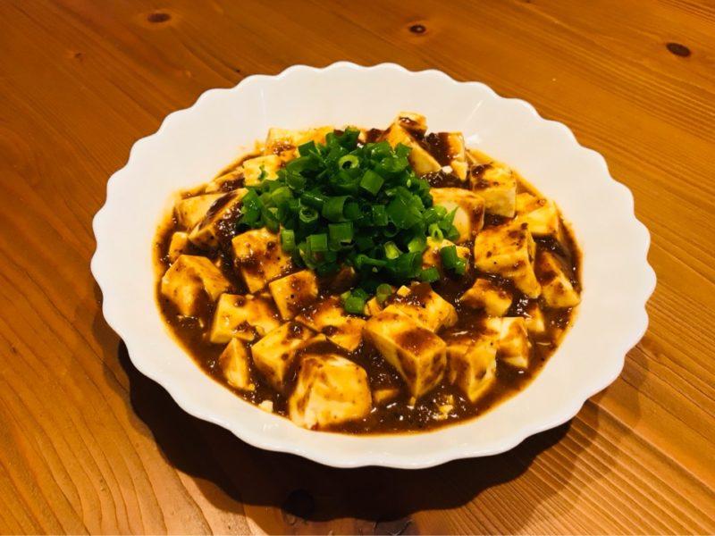 カルディ麻婆豆腐完成画像