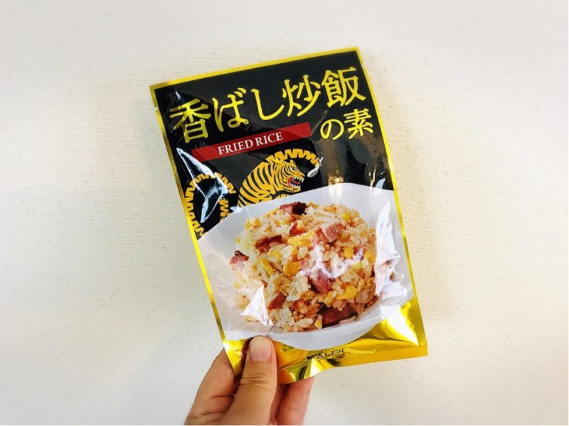 香ばし炒飯の画像