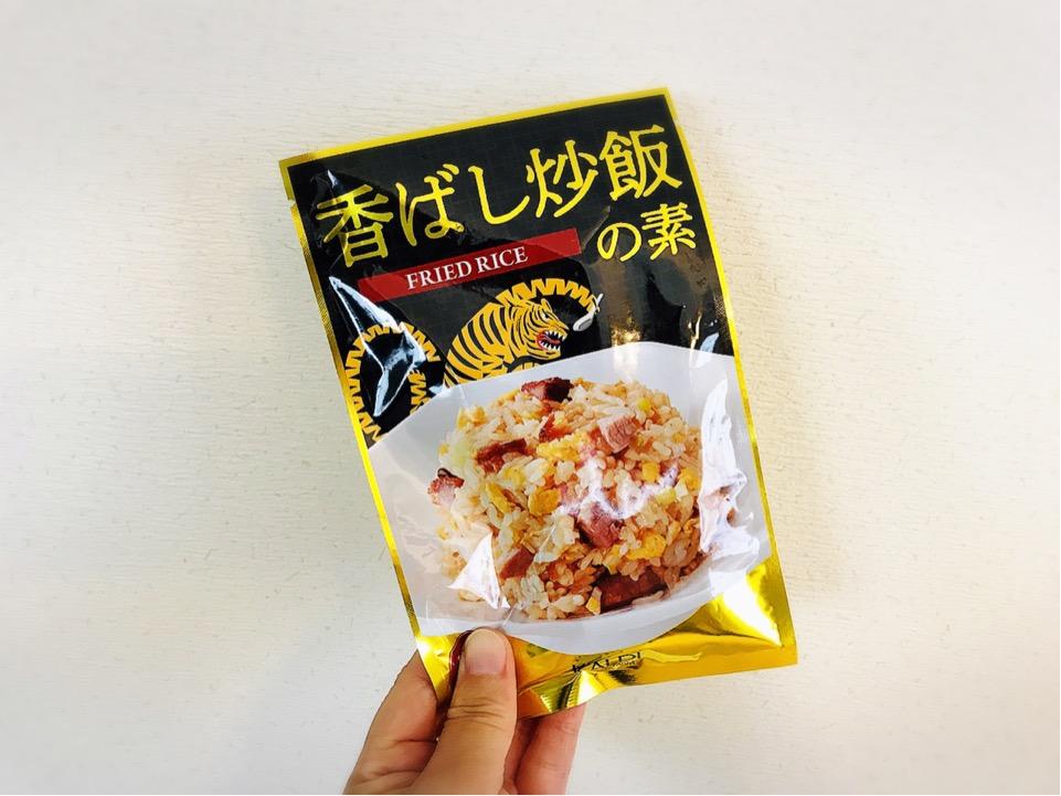 カルディ 香ばし炒飯の素