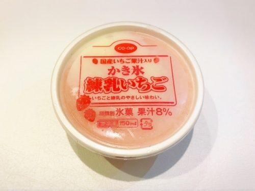 かき氷練乳いちご