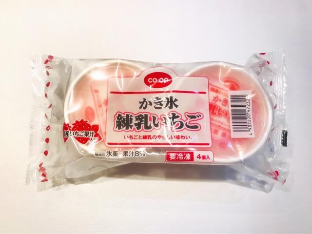 かき氷練乳いちごパッケージ