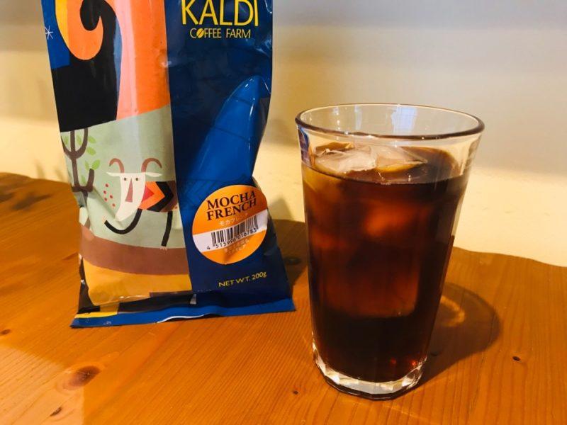 カルディ モカフレンチ アイスコーヒー