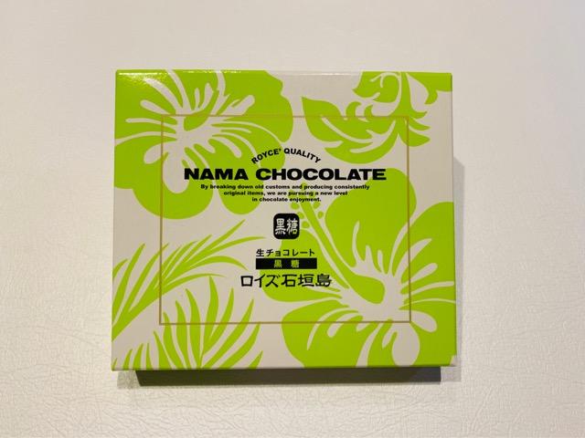 ロイズ石垣島 生チョコレート黒糖 パッケージ