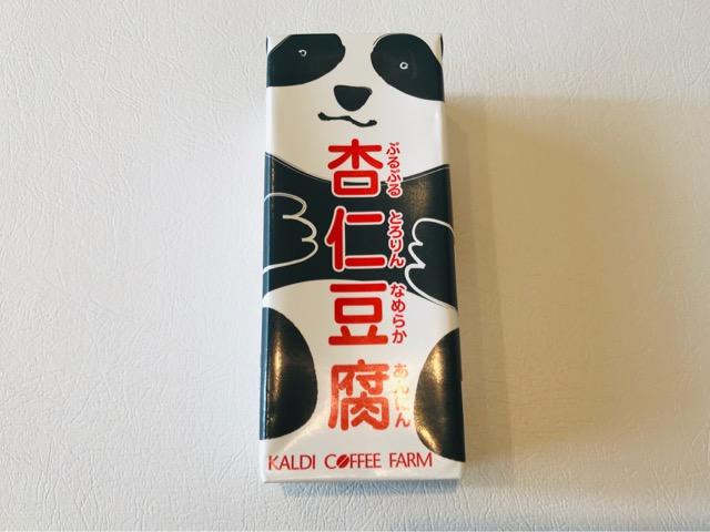 カルディ 杏仁豆腐 パッケージ