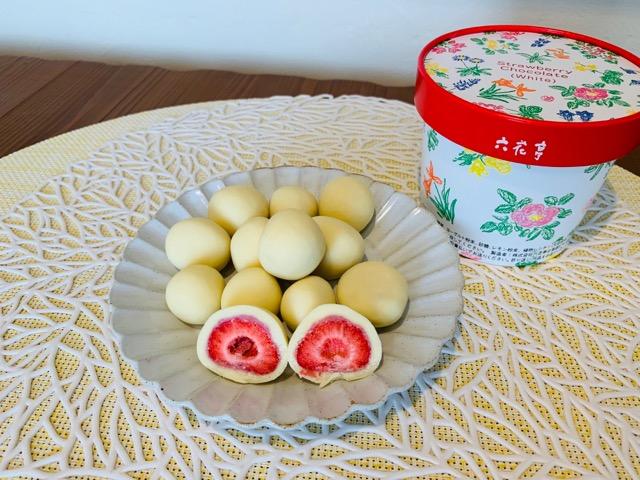 六花亭 ストロベリーチョコホワイト