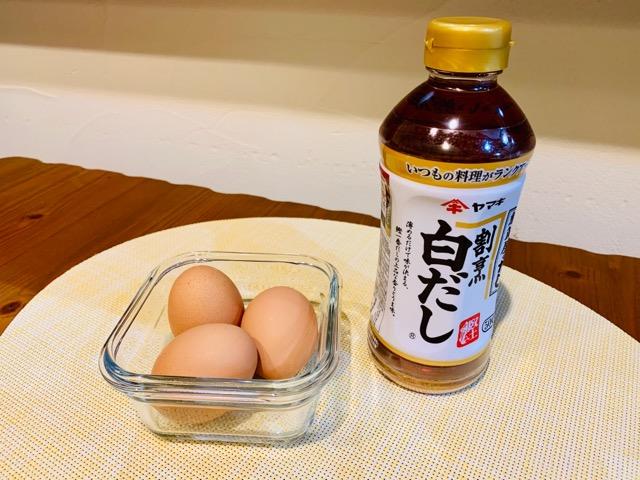 白だしと卵