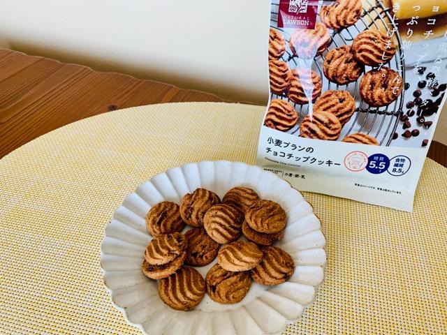 ローソン 低カロリー・ダイエットお菓子 小麦ブランのチョコチップクッキー