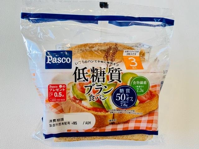 スーパーで買える低糖質の食材 パスコ【低糖質ブラン食パン】