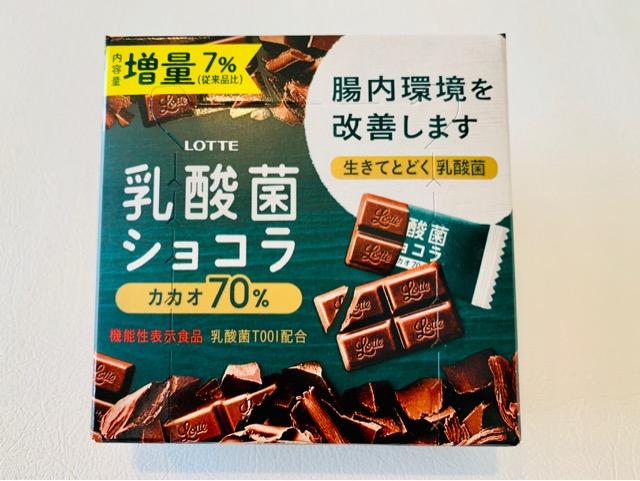 ロッテ【乳酸菌ショコラ カカオ70】パッケージ
