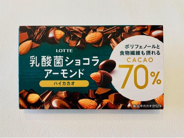 ロッテ【乳酸菌ショコラ アーモンドチョコレートカカオ70】パッケージ