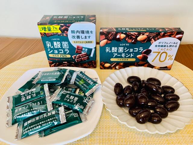 乳酸菌ショコラ・アーモンド