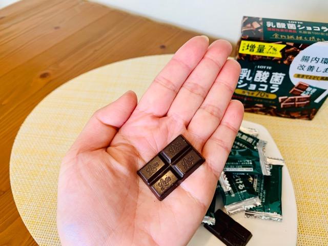 乳酸菌ショコラを食べる画像