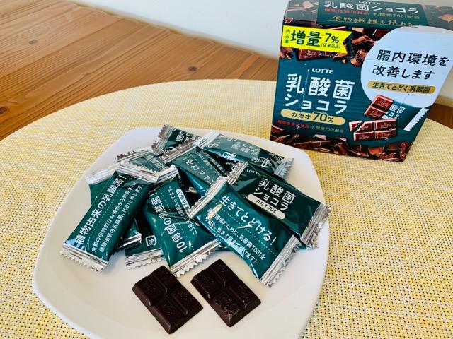 乳酸菌ショコラを皿に出した画像