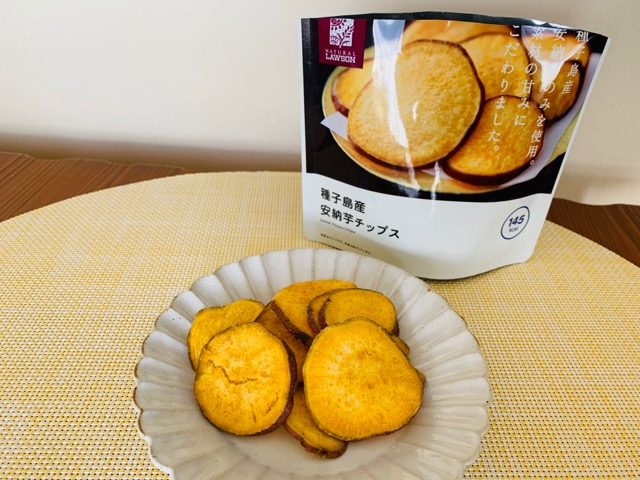 ローソン 低カロリー・ダイエットお菓子 種子島産安納芋チップス