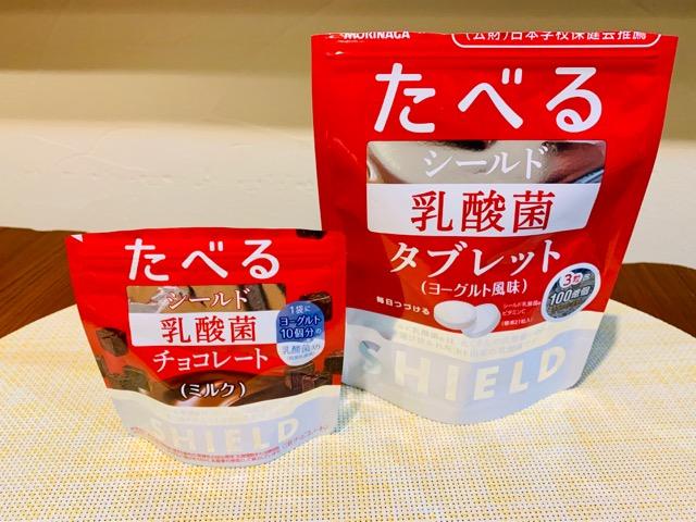 食べるシールド乳酸菌
