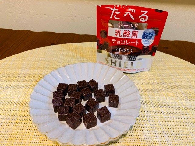 食べるシールド乳酸菌チョコレートの中身