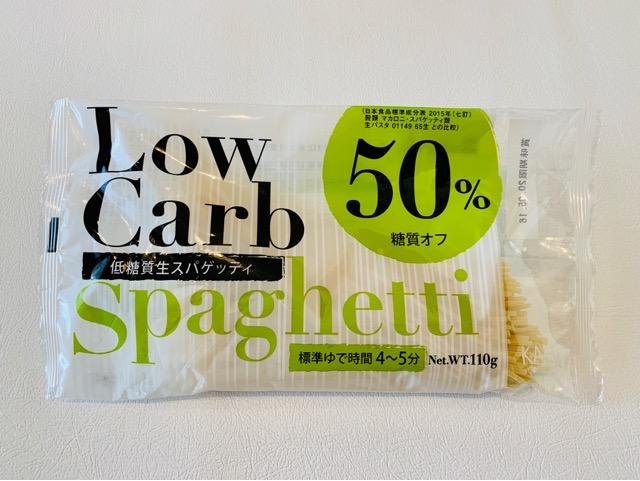 カルディ 低糖質生スパゲッティ