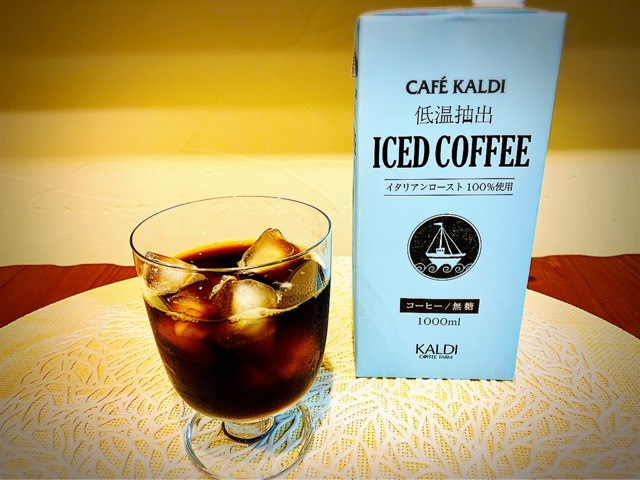カルディ【低温抽出アイスコーヒー】無糖