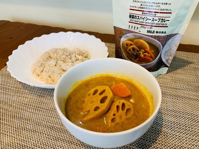 無印良品【根菜のスパイシースープカレー】