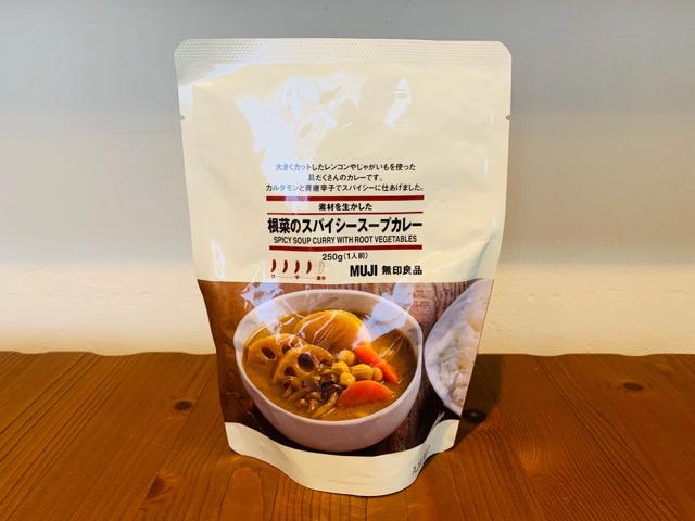 無印良品【根菜のスパイシースープカレー】パッケージ