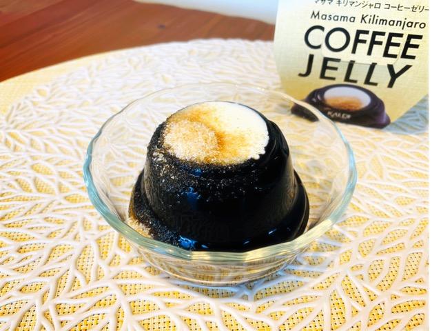 カルディコーヒーファーム コーヒーゼリー